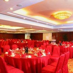 Sunworld Hotel Beijing Wangfujing фото 2