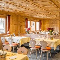 Отель Alpenhof Швейцария, Давос - отзывы, цены и фото номеров - забронировать отель Alpenhof онлайн помещение для мероприятий фото 2