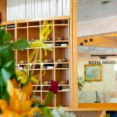 Отель Melissa Италия, Мелисса - отзывы, цены и фото номеров - забронировать отель Melissa онлайн развлечения
