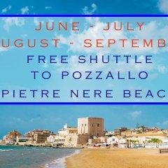 Hotel Danieli Pozzallo Поццалло пляж