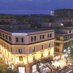 Отель Dei Consoli Hotel Италия, Рим - 3 отзыва об отеле, цены и фото номеров - забронировать отель Dei Consoli Hotel онлайн фото 8