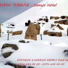 Samos Турция, Адыяман - отзывы, цены и фото номеров - забронировать отель Samos онлайн с домашними животными