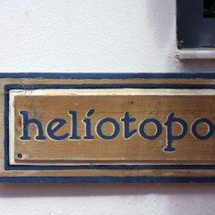 Отель Heliotopos Hotel Греция, Остров Санторини - отзывы, цены и фото номеров - забронировать отель Heliotopos Hotel онлайн сейф в номере