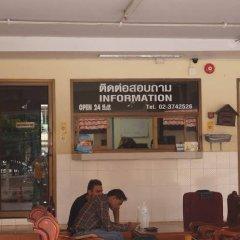 Отель NIDA Rooms Ramkhamhaeng 814 Campus Таиланд, Бангкок - отзывы, цены и фото номеров - забронировать отель NIDA Rooms Ramkhamhaeng 814 Campus онлайн гостиничный бар