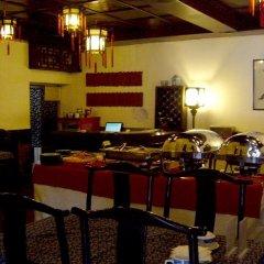 Отель Lu Song Yuan Китай, Пекин - отзывы, цены и фото номеров - забронировать отель Lu Song Yuan онлайн питание фото 2