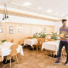 Отель Wander- und Bikehotel Vinschgerhof Силандро помещение для мероприятий
