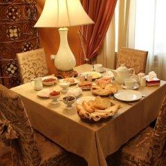 Отель Tsaghkatun Армения, Цахкадзор - 1 отзыв об отеле, цены и фото номеров - забронировать отель Tsaghkatun онлайн питание