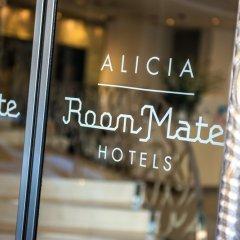 Отель Room Mate Alicia Мадрид спортивное сооружение