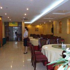 Отель Zhong An Inn An Ding Men Hotel Китай, Пекин - 8 отзывов об отеле, цены и фото номеров - забронировать отель Zhong An Inn An Ding Men Hotel онлайн питание фото 2