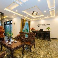 Отель Hoi An Sunny Pool Villa спа