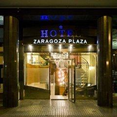 Hotel Zaragoza Plaza гостиничный бар