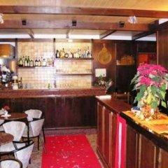 Hotel Hirondelle Аоста гостиничный бар