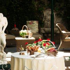Отель Des Marronniers Париж помещение для мероприятий