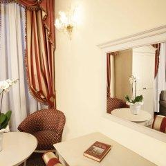 Отель Ca Bragadin e Carabba Италия, Венеция - 10 отзывов об отеле, цены и фото номеров - забронировать отель Ca Bragadin e Carabba онлайн спа фото 2