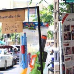 Ama Hostel Бангкок парковка