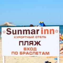 Курортный отель Санмаринн All Inclusive пляж фото 2