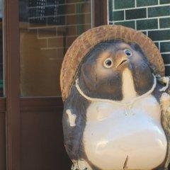 Отель Toji Stay HIROMIYA Беппу с домашними животными