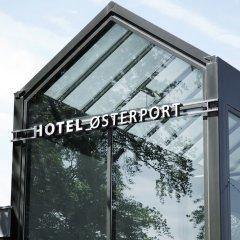 Отель Østerport Дания, Копенгаген - 6 отзывов об отеле, цены и фото номеров - забронировать отель Østerport онлайн фото 4
