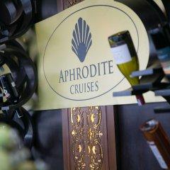 Отель Aphrodite Cruises спа