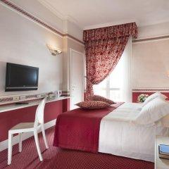 Отель Milton Rimini комната для гостей