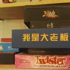 Отель Caesar Youth Hostel Китай, Сиань - отзывы, цены и фото номеров - забронировать отель Caesar Youth Hostel онлайн банкомат