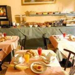 Отель XXII Marzo Италия, Милан - отзывы, цены и фото номеров - забронировать отель XXII Marzo онлайн питание