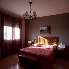 Отель Callejón del Pozo комната для гостей фото 4