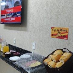 Отель Poupa Hotel Unidade Bairro Бразилия, Таубате - отзывы, цены и фото номеров - забронировать отель Poupa Hotel Unidade Bairro онлайн питание фото 3