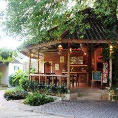 Отель Baan Pron Phateep гостиничный бар
