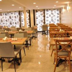 Waw Hotel Galataport питание