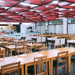 Hotel Ohruri Nasu Shiobara Насусиобара питание фото 2