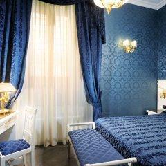 Отель Patria комната для гостей фото 9