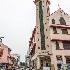 Отель Village Albert Court Сингапур фото 13
