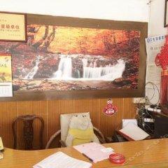 Yuxi Hostel интерьер отеля фото 3