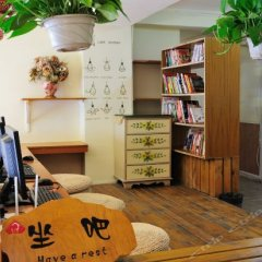 Luojiaodian Hostel развлечения