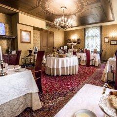 Отель Gallery Park Hotel & SPA, a Châteaux & Hôtels Collection Латвия, Рига - 1 отзыв об отеле, цены и фото номеров - забронировать отель Gallery Park Hotel & SPA, a Châteaux & Hôtels Collection онлайн помещение для мероприятий фото 2