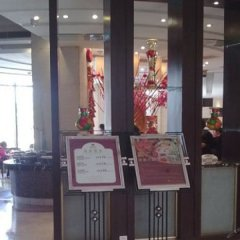Gulangwan Hotel интерьер отеля