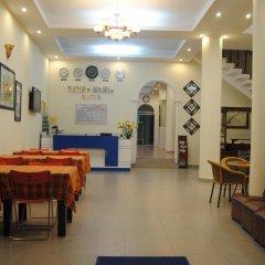 Trung Nghia Hotel Далат питание