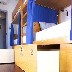 Yes! Porto Hostel Порту сейф в номере