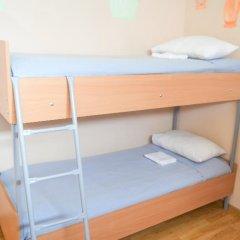 Гостиница Левитан Стандартный номер с различными типами кроватей фото 16