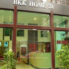 Bkk Home 24 Boutique Hotel Бангкок интерьер отеля фото 2