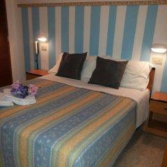 Hotel Bing комната для гостей фото 5