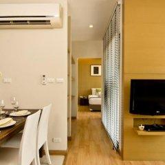 Отель At Mind Serviced Residence удобства в номере