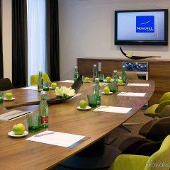 Отель Novotel Wien City Вена помещение для мероприятий