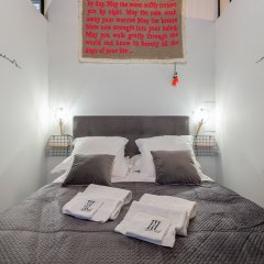 Отель Host Inn Coeur Vieux Lyon & SPA комната для гостей фото 3