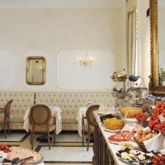 Отель Villa Pinciana развлечения