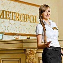 Отель Метрополь Могилёв интерьер отеля фото 3