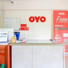 Отель OYO 309 Ze Residence Ram Intra Таиланд, Бангкок - отзывы, цены и фото номеров - забронировать отель OYO 309 Ze Residence Ram Intra онлайн фото 9