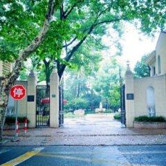 Отель Shanghai Fenyang Garden Boutique Hotel Китай, Шанхай - отзывы, цены и фото номеров - забронировать отель Shanghai Fenyang Garden Boutique Hotel онлайн парковка