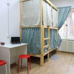 Гостиница Hostels Rus Izmailovsky Park в Москве отзывы, цены и фото номеров - забронировать гостиницу Hostels Rus Izmailovsky Park онлайн Москва удобства в номере